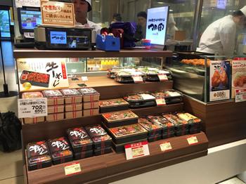 西宮阪急店